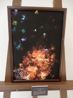 「おくびょうキュリオと孤独な絵描き」アート作品