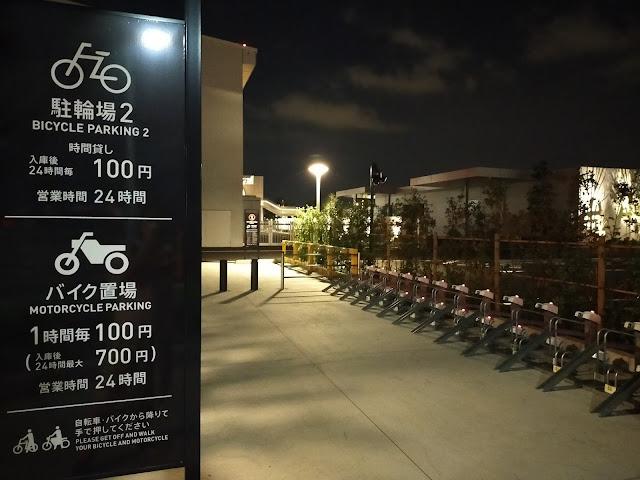 羽田イノベーションシティ駐輪所