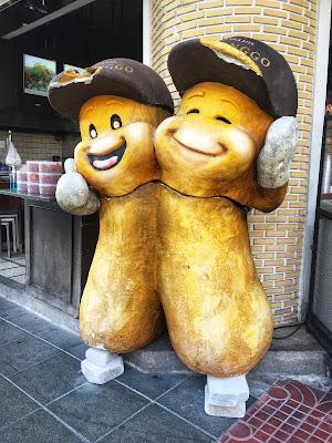 pa tong go cafe statues patonggo logo mascot