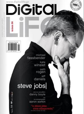 Digital Life [τεύχος 84] - Κατεβάστε δωρεάν το περιοδικό για την τεχνολογία