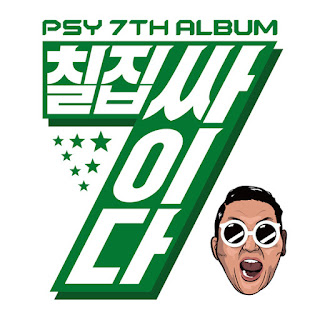 MV REVIEW : PSY – Daddy