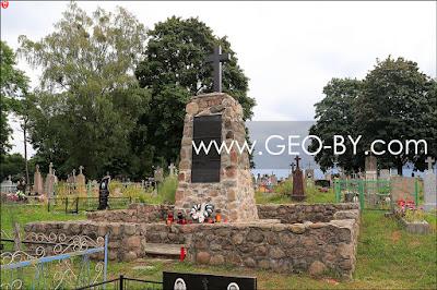 Памятник Армии Крайовой, 127 жителям Налибок погибшим 8 мая 1943 года