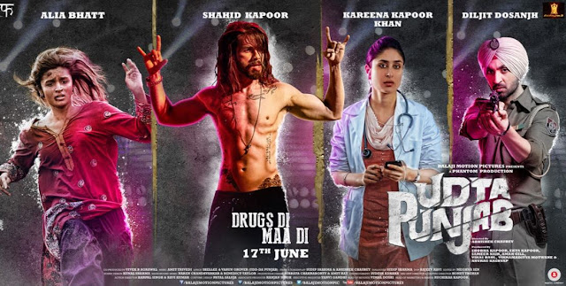 Udta Punjab Hindi Movie Official Trailer 2016 | Diljit Dosanjh