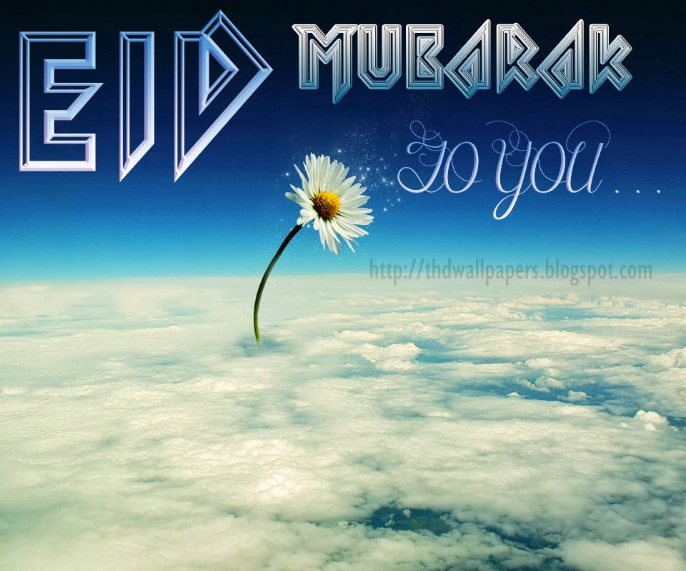 eid ul adha mubarak greetings cards hd wallpapers free