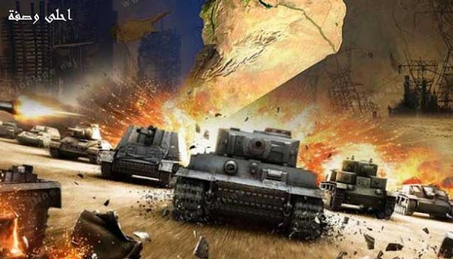 تفسير رؤية الحرب في المنام للعصيمي 2021