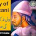 Biography of Wali Deccani / Aurangabadi  ولی اورنگ آبادی:اُردوغزل کا نقاش اوّل