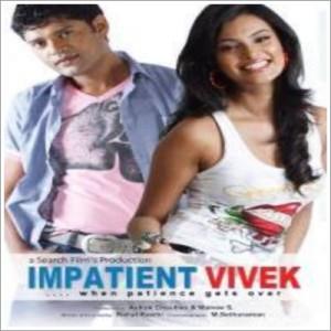 Impatient Vivek (2011)