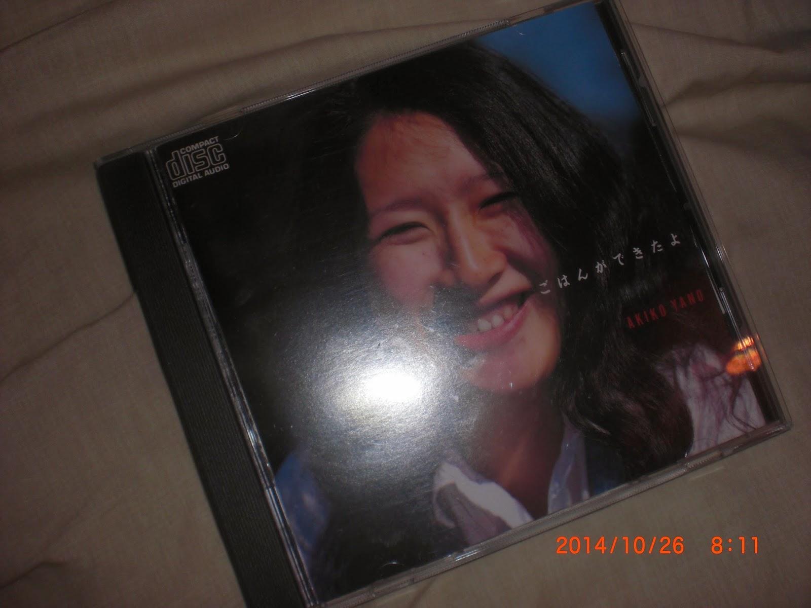 Yosui Inoue Best Rar For Mac