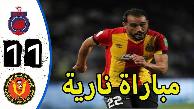 شاهد ملخص المباراة المجنونة أولمبيك أسفي والترجي التونسي 1-1 ذهاب كأس محمد السادس للأندية