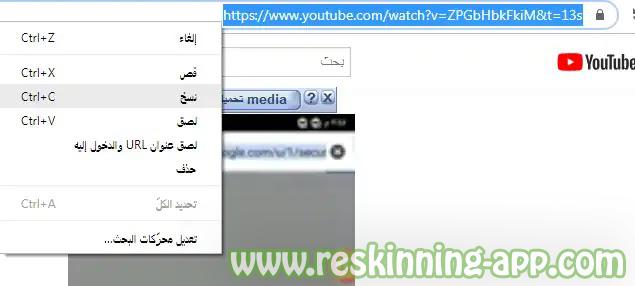 طريقة التحميل من اليوتيوب بدون برامج للاندرويد والكمبيوتر
