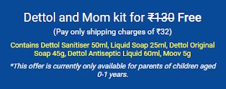 lybrate, dettol offer, freebies, free dettol shop,free dettol handwash,free mom kit, lybrate offer, paytm offer,