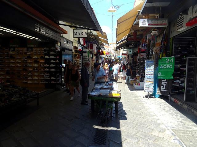 Μοναστηράκι, Αθήνα, κάποια καλοκαιρινή σαββατιάτικη μέρα