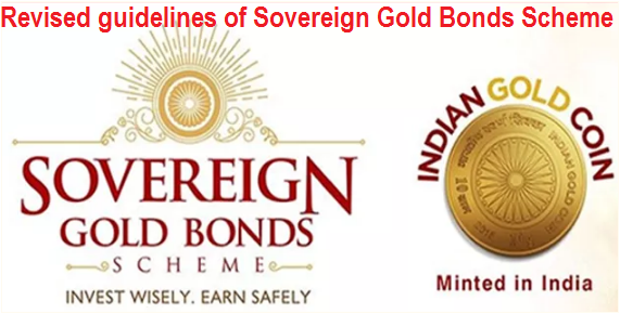 revised-guidelines-of-sovereign-gold-bonds-scheme-paramnews