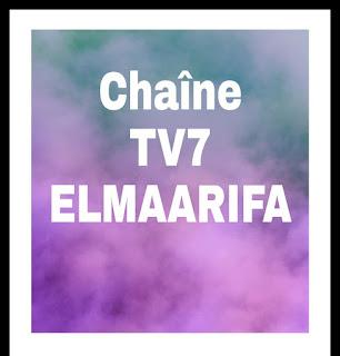 Fréquence de la nouvelle chaîne de télévision TV7 ELMAARIFA  : chaîne publique algérienne éducative
