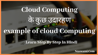 example-of-cloud-Computing