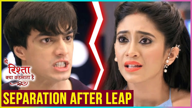 Shocking! Naira's One-Night stand with Mysterious Guy puts full stop Kartik's love in YRKKH