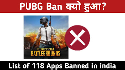 Apps List banned in India
