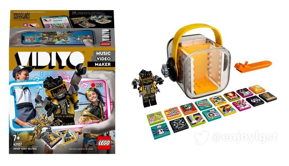 レゴ 43107 ロボット