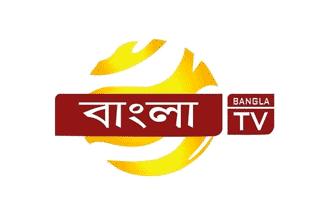 Bangla TV Live ONLINE - বাংলা টিভি লাইভ