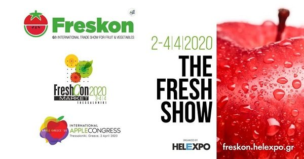 Το Επιμελητήριο Λάρισας συμμετέχει στη FRESKON 2020