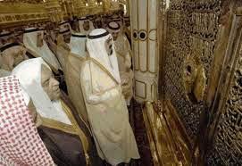 Makam Nabi Muhammad SAW Akan Di Pindahkan