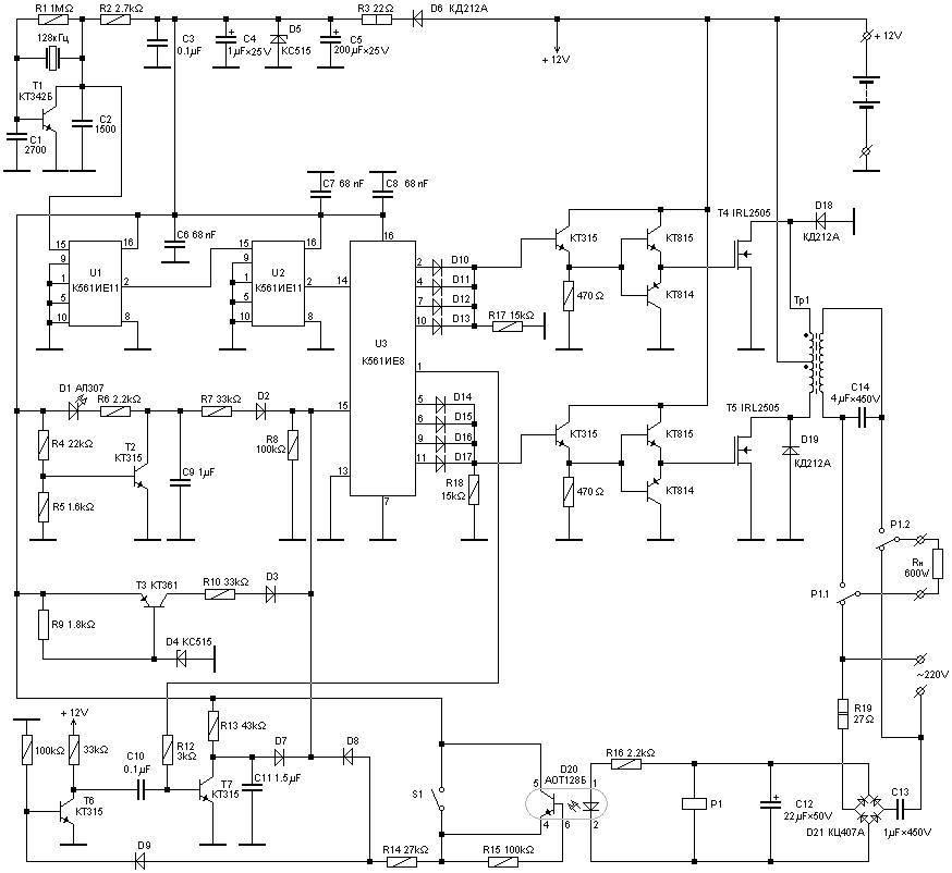 Tool Electric Схема Ups на 600 ватт