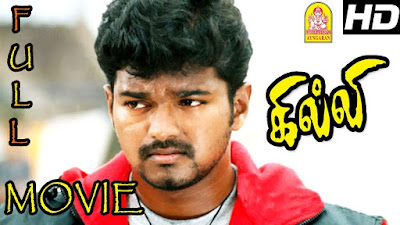 Ghilli Tamil Movie Vijay