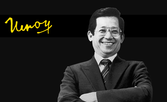 'No work, no pay' on Ninoy Aquino Day
