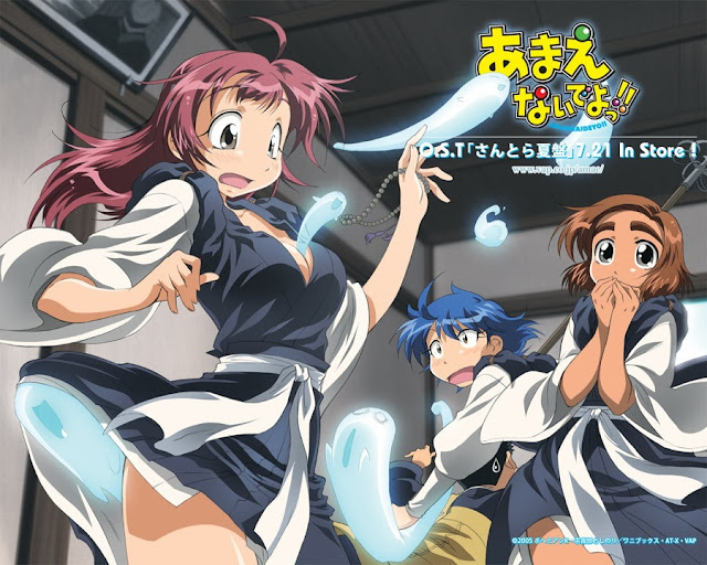 Amaenaide yo!! Subtitle Indonesia Batch