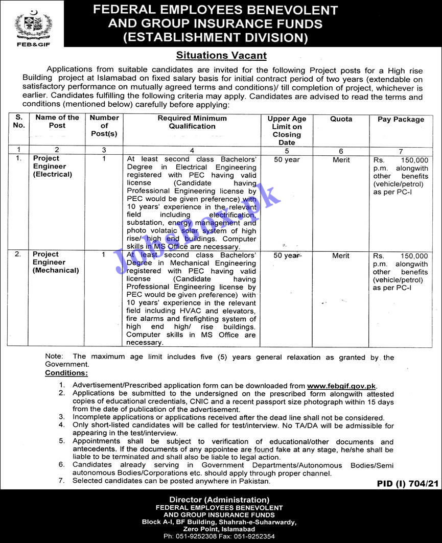 www.febgif.gov.pk Jobs 2021 - Federal Employees Benevolent and Group Insurance Funds Jobs 2021 in Pakistan