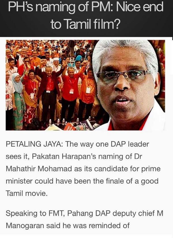 Mahathir Sebagai Calon PM: DAP Kata Ini Wayang Tamil 😂