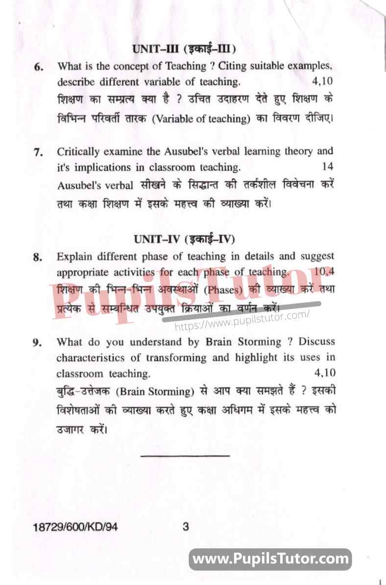 KUK (Kurukshetra University, Haryana) Learning And Teaching Question Paper 2017 For B.Ed 1st And 2nd Year And All The 4 Semesters In English And Hindi Medium Free Download PDF - Page 3 - pupilstutor