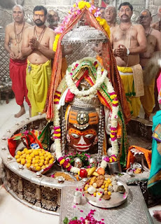 mahakal mahadev photo
