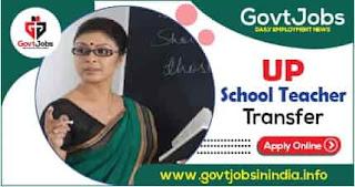 UP School Teacher Transfer