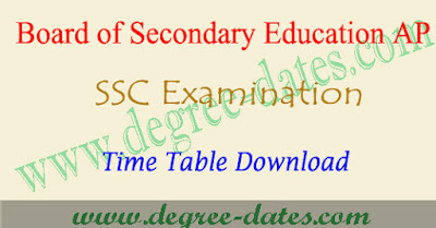 AP SSC time table 2018 ap 10th exam schedule pdf