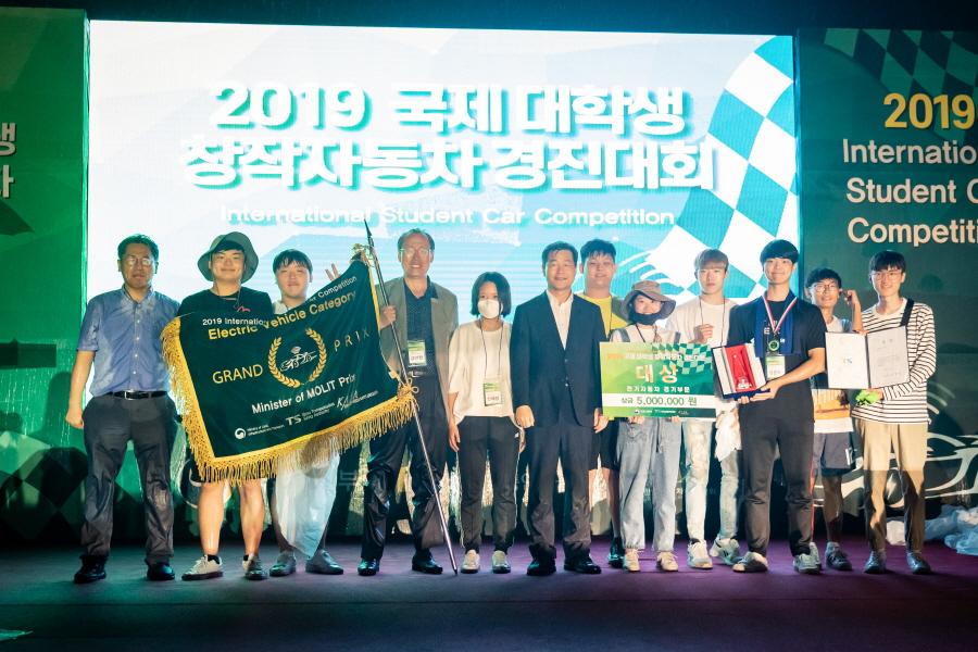 한국교통안전공단, '2019 국제 대학생 창작자동차 경진대회' 개최