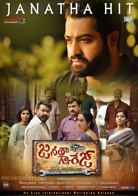 Janatha Garage (2016) Telugu Movie Full HDRip 720p BluRay