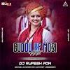 GUDDU KE MOSI AAHE (REMIX) - DJ RUPESH PDM