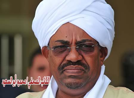 عمر البشير الثورة السودانية