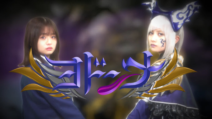 Mashin Sentai Kiramager Spin-Off: Yodonna Part 2 Subtitle Indonesia
