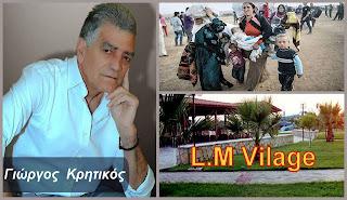 «Χωρίς εγγυήσεις και με το έτσι θέλω ζητάνε να παραδοθεί το παραθεριστικό κέντρο του Δήμου Φυλής στους πρόσφυγες»