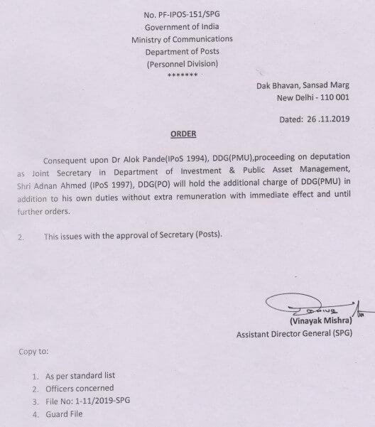 Shri Adnan Ahmed DDG PO will hold additional charge of DDG PMU