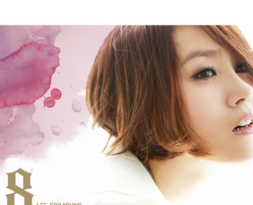 내려놓음 - Lee Soo Young - 2007 Repackaged Version