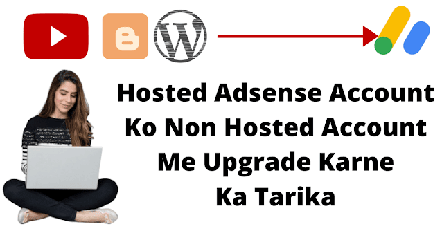 Hosted Adsense Account Ko Non Hosted Account Me Upgrade Kaise Kare