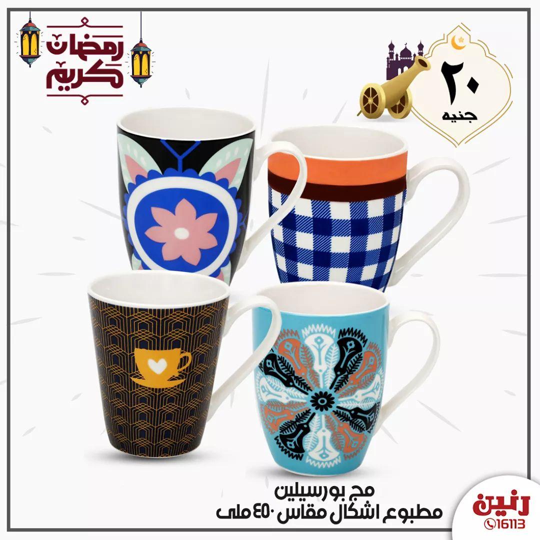 عروض رنين الاحد 26 ابريل 2020 مهرجان ال 15جنيه