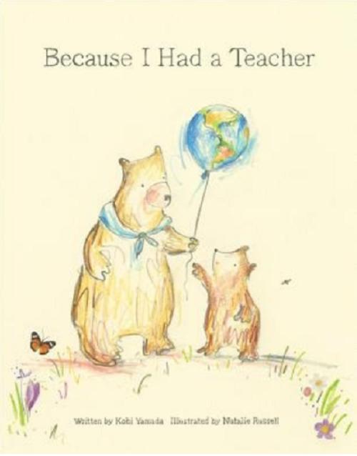 Because I had a teacher book cover by Kobi Yamanda