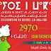 جمعية تايري ن واكال تنظم مهرجان ثقافي دولي كبير احتفالا بالسنة الامازيغية الجديدة