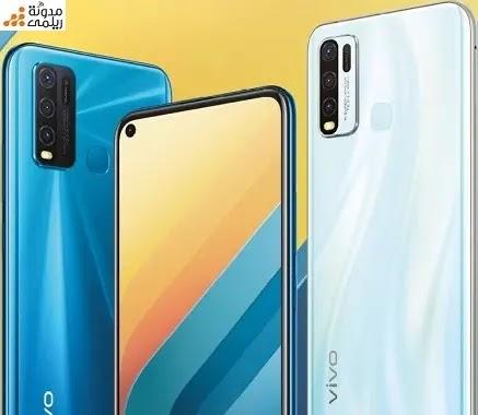 سعر ومواصفات Vivo Y30 والهواتف المنافسة لهاتف فيفو Y30