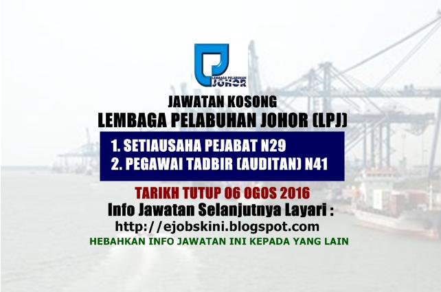 jawatan kosong di lembaga pelabuhan johor ogos 2016
