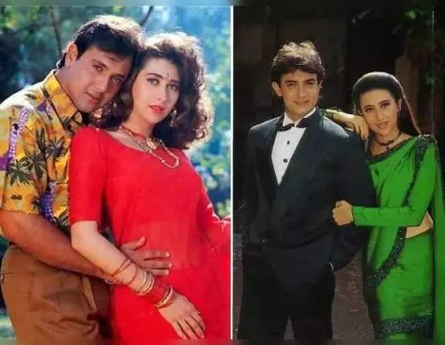 Karisma Kapoor, Celebs Gossips, Birthday Special,